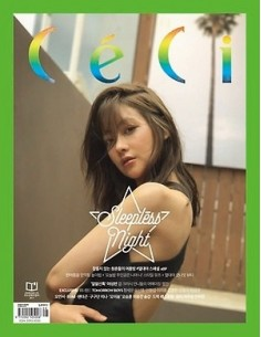 Magazine CeCi Another Choice 2017-08 WANNA ONE, B1A4, PENTAGON