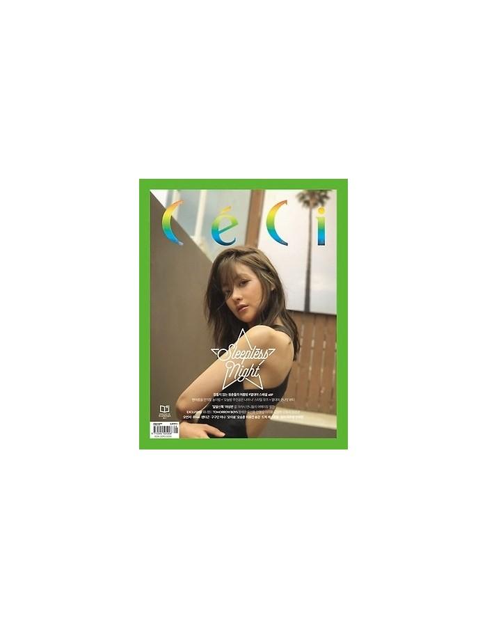 Magazine CeCi Another Choice 2017-08 WANNA ONE, B1A4, PENTAGON