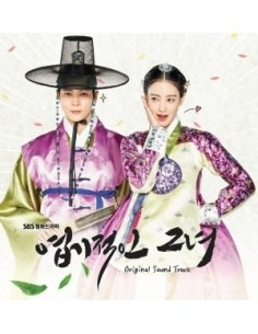 SBS DRAMA My Sassy Girl O.S.T CD