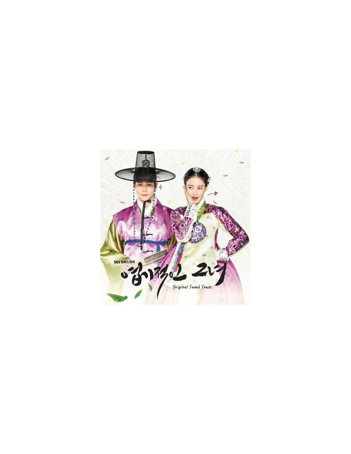 SBS DRAMA My Sassy Girl O.S.T CD