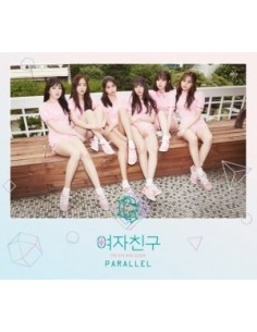 [GFRIEND] 5th Mini Album - PARALLEL (WHISPER Ver.) CD + Poster