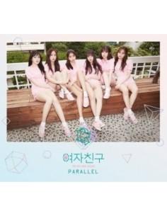 [GFRIEND] 5th Mini Album - PARALLEL (WHISPER Ver.) CD + Poster