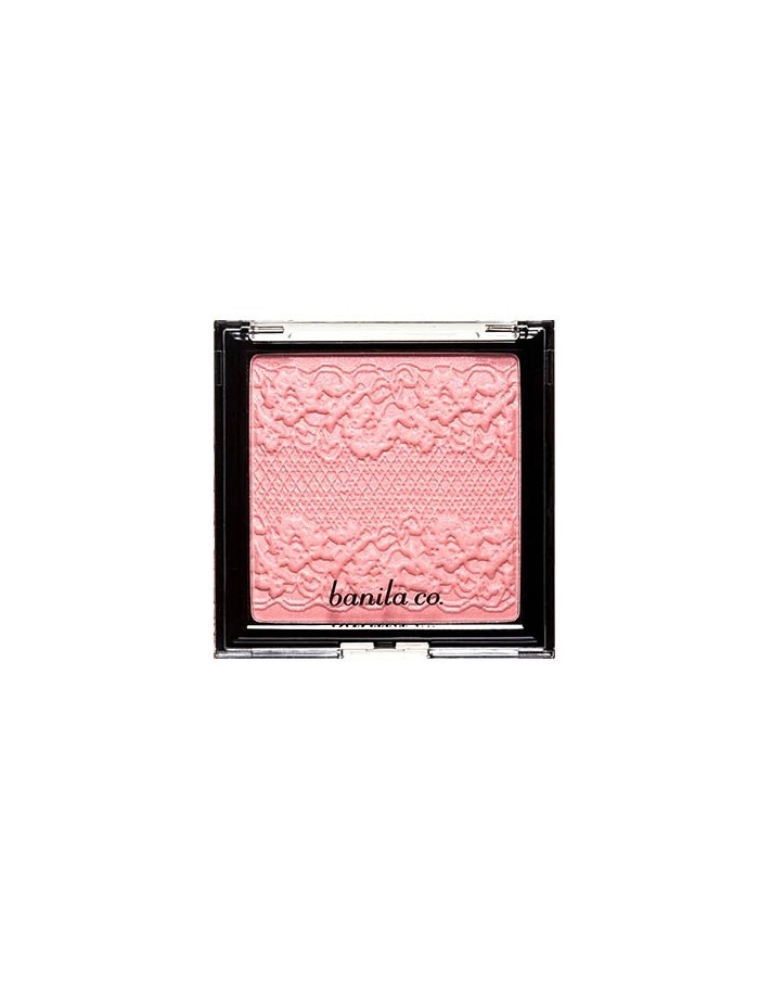 [BANILA CO] The Secret Marbling Blusher 13g