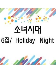 Girls Generation SNSD 6th Album - HOLIDAY NIGHT CD + Poster
