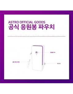 ASTRO Official Light Stick Pouch