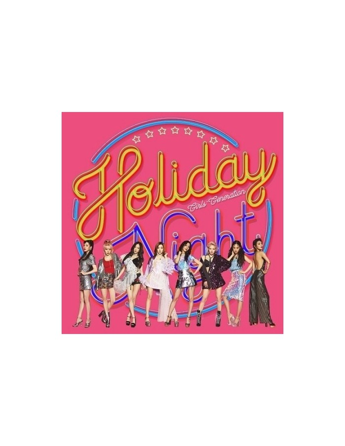 Girls Generation SNSD 6th Album - HOLIDAY NIGHT (Holiday Ver) CD + Poster