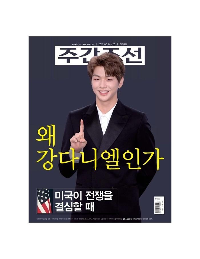 Magazine Weekly Chosun 2970 Kang Daniel