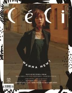 Magazine CeCi 2017-09 NUEST