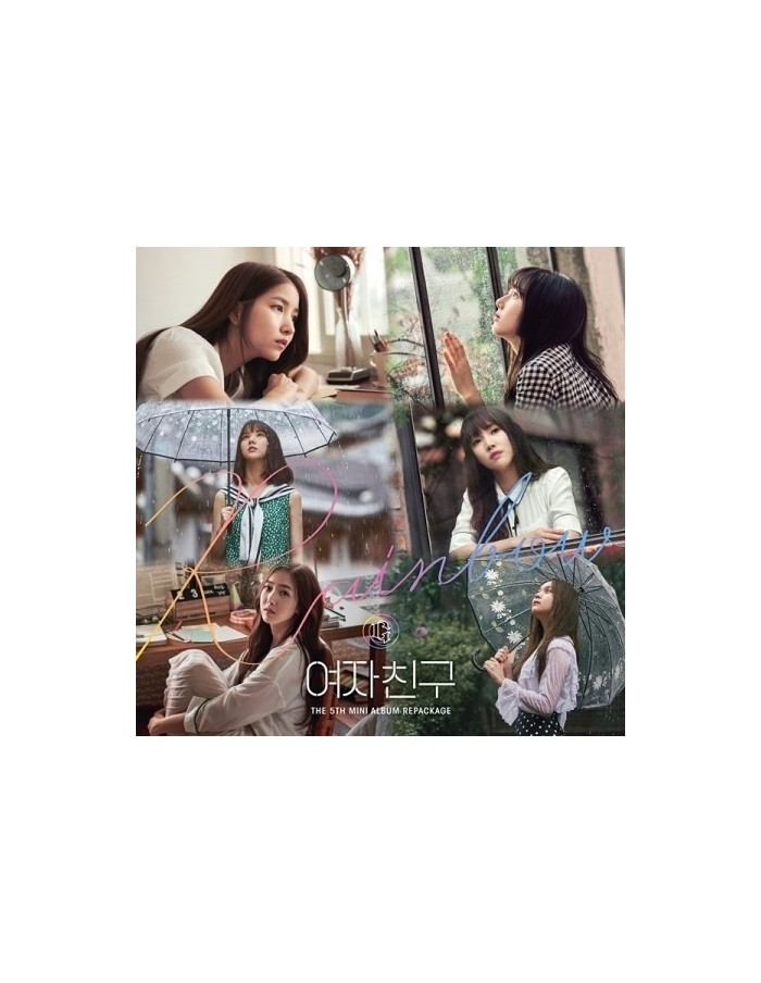 GFRIEND 5th Mini Album REPACKAGE - RAINBOW CD + Poster