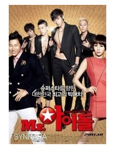 Moive Mr. Idol OST O.S.T CD - Park Jae Beom, U-KISS