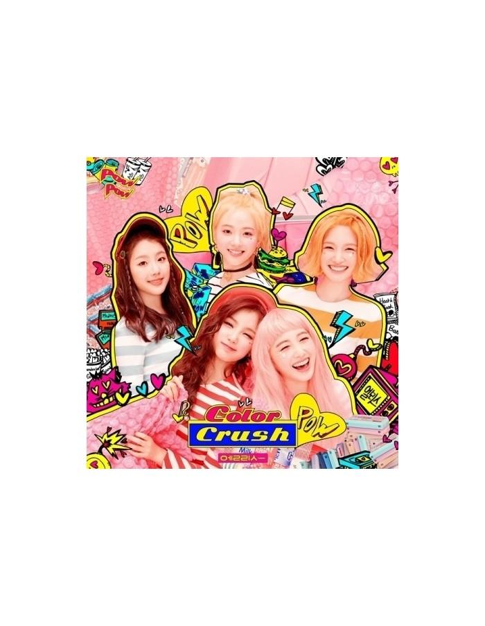 ELRIS 2nd Mini Album - COLOR CRUSH CD + Poster