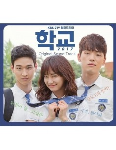 KBS 2TV DRAMA School 2017 O.S.T CD + Poster