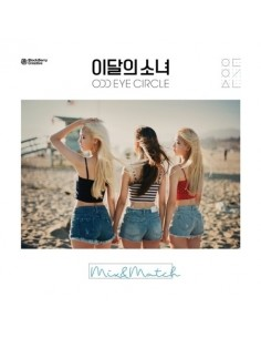 이달의 소녀 ODD EYE CIRCLE Mini Album - MIX & MATCH CD + POSTER [NORMAL EDITION]