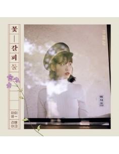 IU 2nd Remake Mini Album - 꽃갈피 둘 CD + Poster