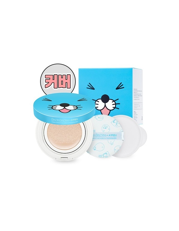 [A'PIEU] BONOBONO X A'PIEU EDITION : Air-fit Cushion XP Special Set (3Colors)
