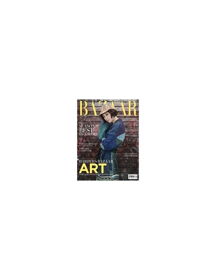 Magazine BAZAAR KOREA 2017-10 Jr(GOT7)
