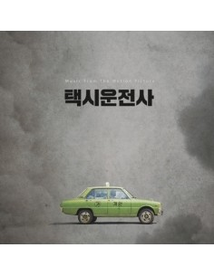 Movie Taxi Driver O.S.T CD