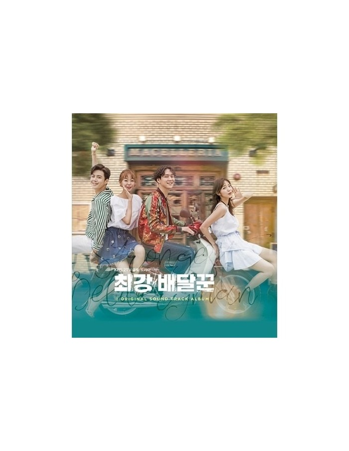 KBS 2TV DRAMA - Strongest Deliveryman O.S.T CD