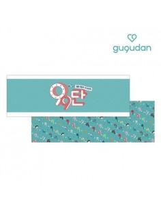 gugudan 1st Fanmeeting Goods : Slogan