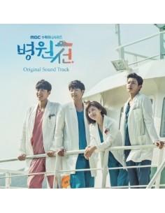 MBC DRAMA - Hospital Ship O.S.T