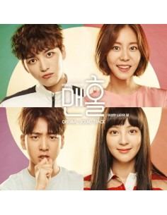 KBS 2TV DRAMA - Manhole O.S.T 2CD