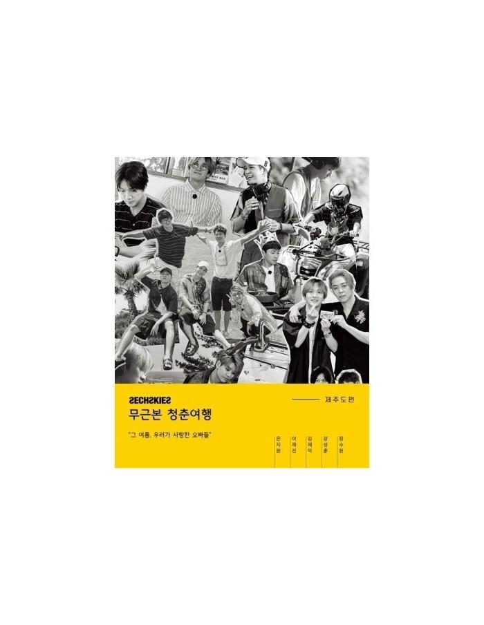 SECHSKIES - 무근본 청춘여행 제주편(Jeju) PHOTOBOOK