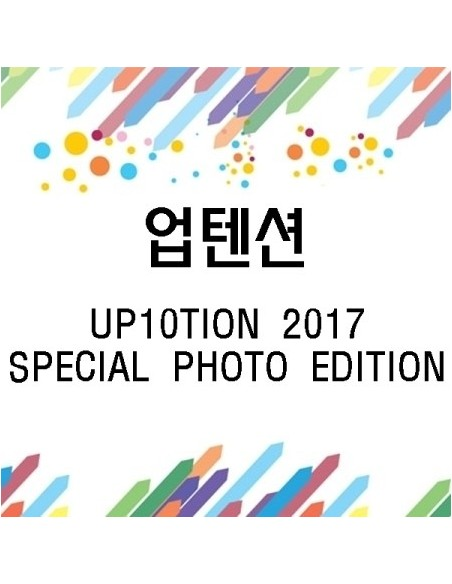 UP10TION 2017 SPECIAL PHOTO EDITION