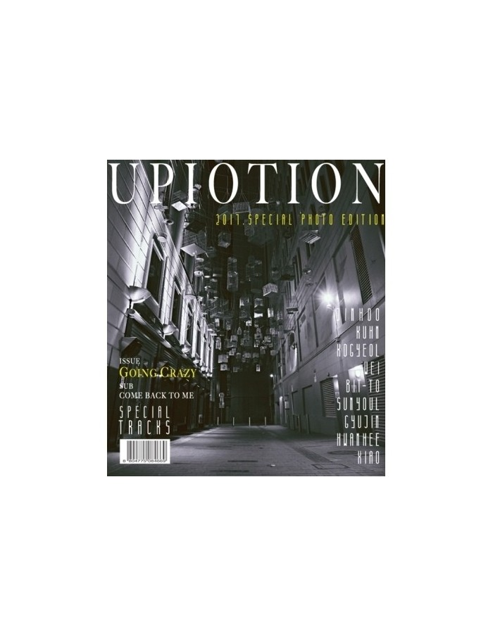 UP10TION - 2017 SPECIAL PHOTO EDITION CD + Photobook +  POSTER