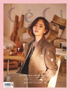 Magazine CeCi 017-11 JBJ, BTOB, WINNER, SunMi