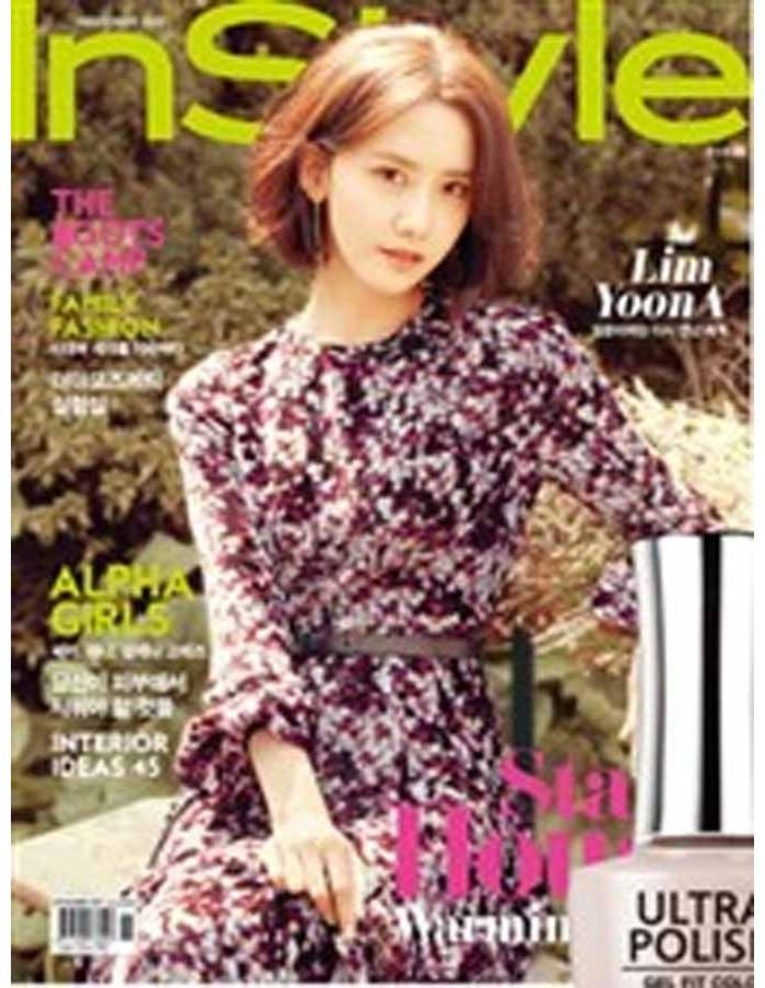 Magazine Instyle 2017-11 YOONA(Girls Generation)