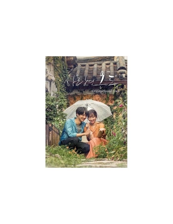 SBS DRAMA - Temperature of Love O.S.T 2CD