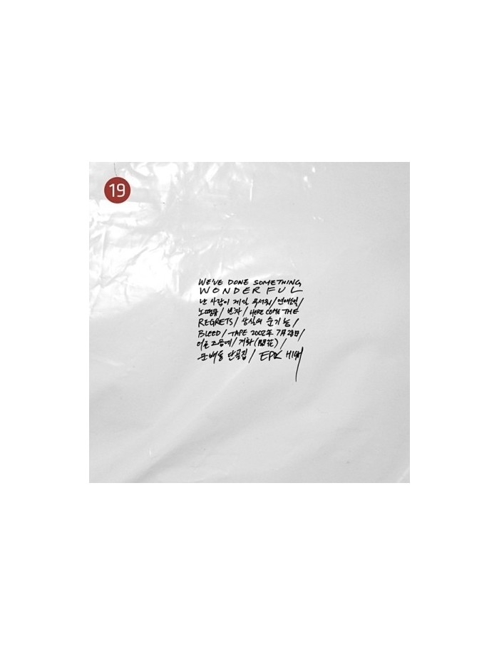 Epik High 9th Album- WE'VE DONE SOMETHING WONDERFUL CD