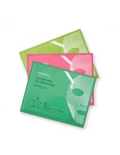 [INNISFREE] Second Skin Oil Serum Mask 14g