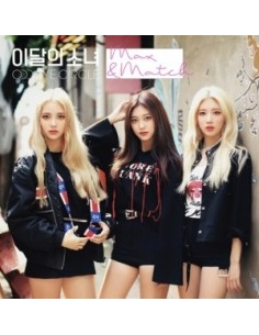 LOONA(이달의 소녀) ODD EYE CIRCLE REPACKAGE Album - MIX & MATCH CD + POSTER [NORMAL EDITION]