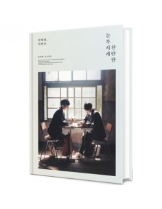 HYEONGSEOP X UIUNG 1st Single Album - 눈부시게 찬란한 CD + Poster