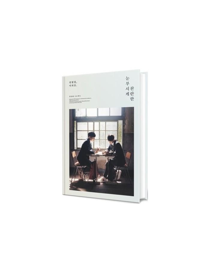 HYEONGSEOP X UIUNG 1st Single Album - 눈부시게 찬란한 CD + Poster