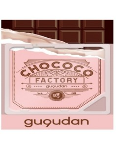구구단 gugudan 1st single - Chococo Factory (Khino Smart Music Album)