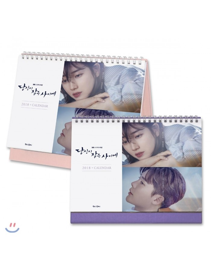 [DRAMA] While You Were Sleeping 2018 Calender : Suzy, LeeJongsuk