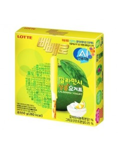 LOTTE Double Kalamansi Yogurt Pepero 50g
