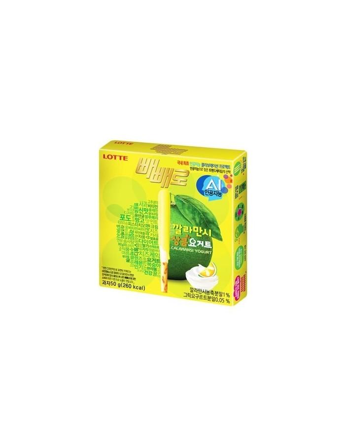 LOTTE Double Kalamansi Yogurt Pepero 50g