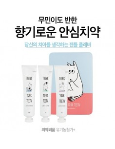 [VT] Moomin Edition : Think your teeth gentle flavor 3 Tin case