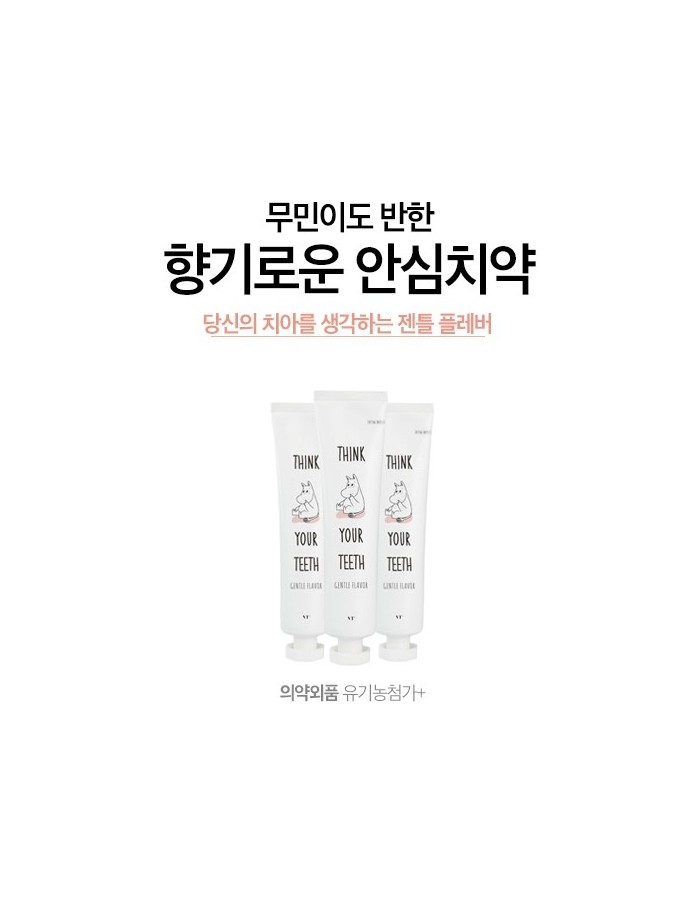 [VT] Moomin Edition : Think Your Teeth-Gentle Flavor 150g (Toothpaste) - Cranberrymint