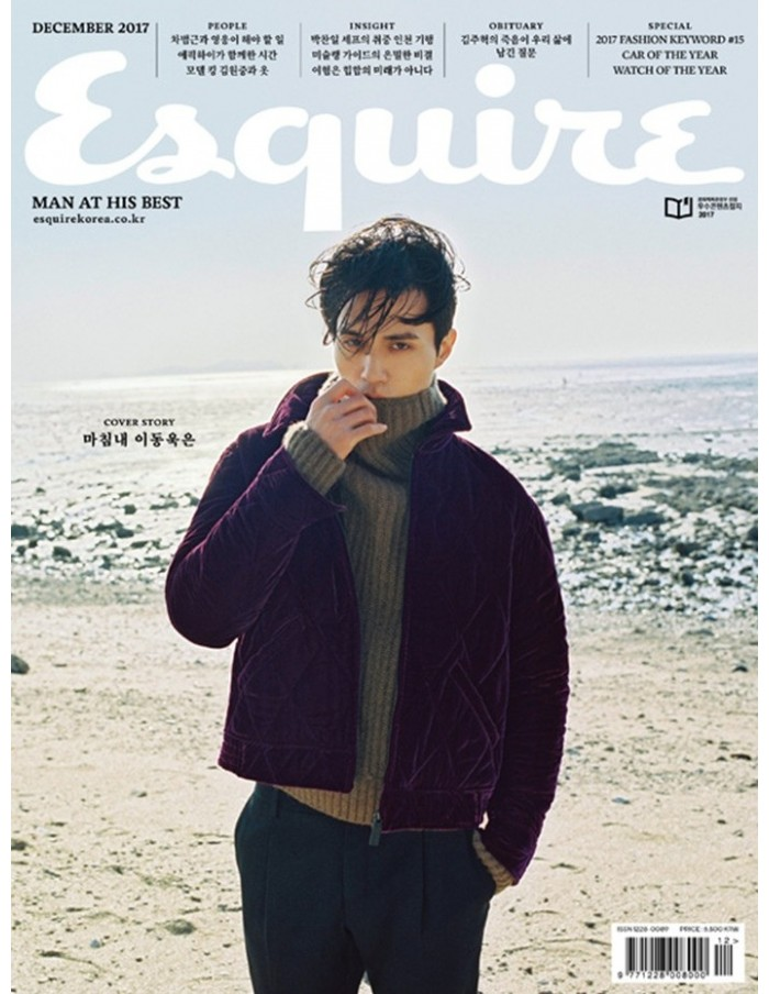 Magazine Esquire 2017-12 Lee Dong Wook