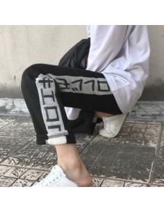 [LP17] Katakana Japanese Traning Napping Pents