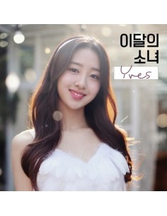 LOONA(이달의 소녀) - YVES Single Album (A Ver.) CD