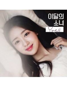 LOONA(이달의 소녀) - YVES Single Album (B Ver.) CD