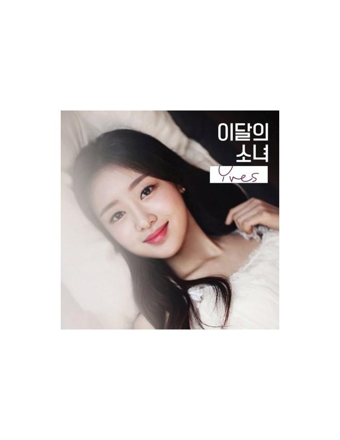 LOONA(이달의 소녀) - YVES Single Album (B Ver.) CD