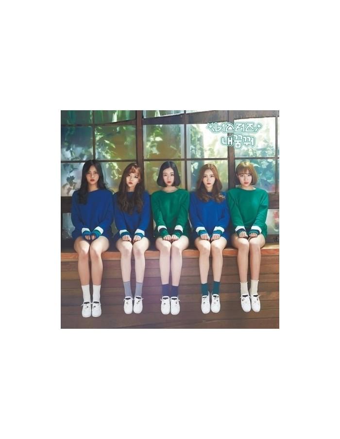 BUSTERS 1st Single - 내꿈꿔 CD