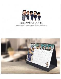 Infinity Challenge (Muhan Dojeon) 2018 Desk Calendar