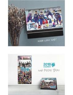 Infinity Challenge (Muhan Dojeon) 2018 Dest Calendar + Official Wall Calendar Set